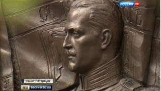 Мемориальная доска Карлу-Густаву Маннергейму, открытая в Санкт-Петербурге 16 июня 2016 г.