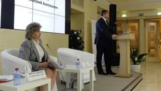 Татьяна Москалькова и Анатолий Рудый