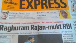 द इंडियन एक्सप्रेस