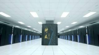 科技:中國神威名列世界電腦500強之首