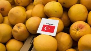 турецкие апельсины