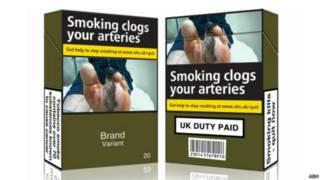 Унифицированная пачка сигарет
