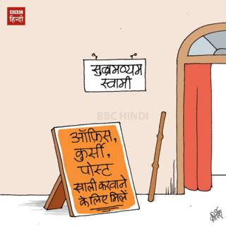 bbc hindi, cartoon, kirtish, subramanian swamy