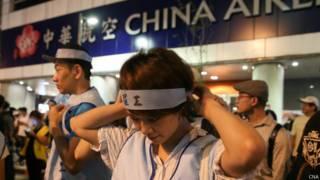 華航空服員凖備罷工