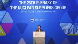 सोेल में 20-24 जून तक आयोजित एनएसकी की पूर्ण बैठक.