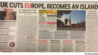 द टाइ्स ऑफ़ इंडिया