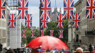 Британія