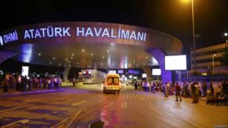 इस्तांबुल का अंतरराष्ट्रीय हवाई अड्डा.