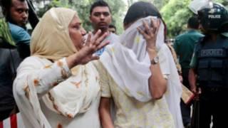 _bangladesh_attack_mourning_da
