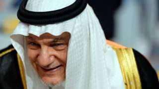 حماس وايران تنتقدان تصريحات تركي الفيصل امام مؤتمر المعارضة الايرانية