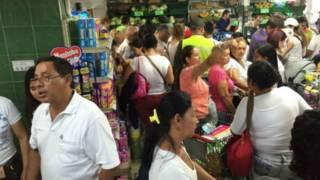 Тисячі венесуельців прибули в Колумбію за їжею