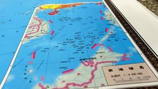 南海仲裁案裁決顯示,在九段線內,中國沒有「歷史權利」宣稱主權。