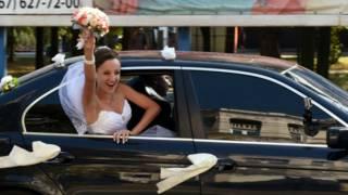 Регистрации брака