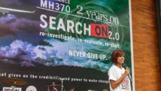 MH370 家属