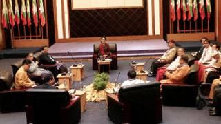 UNFC DPN meeting