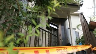 Nhà của Satoshi Uematsu