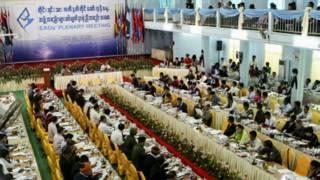 Mai Ja Yang ethnic conference
