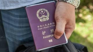 चीनी नागरिक का पासपोर्ट