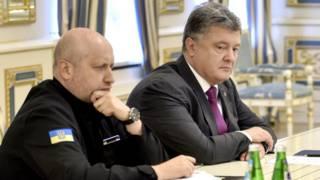 Украинские власти отрицают обвинения Москвы в подготовке диверсий