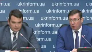 Луценко и Сытник