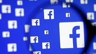 फेसबुक लाइव