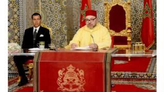 Raja Maroko