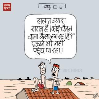 bbc hindi, cartoon, kirtish, flood, bihar, lalu prasad yadav