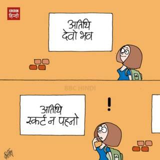 bbc hindi, cartoon, kirtish, skirt, mahesh sharma, tourism
