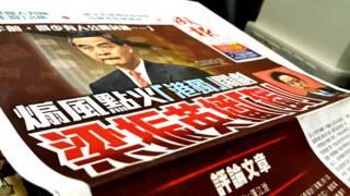 香港《成報》批評梁振英的頭版文章(30/8/2016)