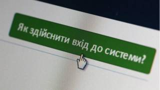 Е-декларації