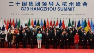 Большая двадцатка