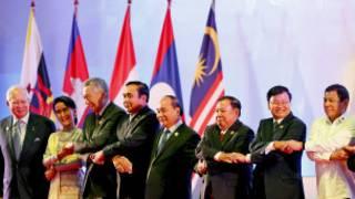 Daw Aung San Suu Kyi attends ASEAN Summit