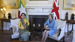 Daw Aung San Suu Kyi and Theresa May