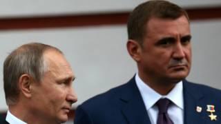 Путін і Дюмін