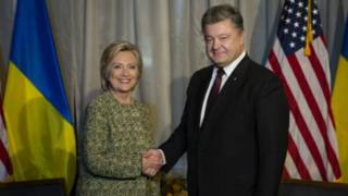 порошенко та клінтон