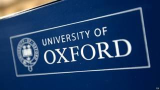 牛津大学名称