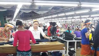 Garment Factory