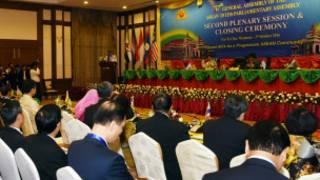 asean_parliamentary_meeting_myanmar_