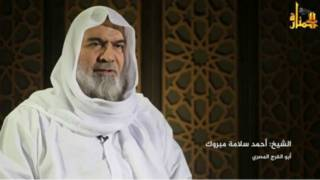 Abu al-Faraj al-Masri