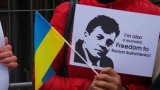 Суд у Москві визнав законним арешт Сущенка