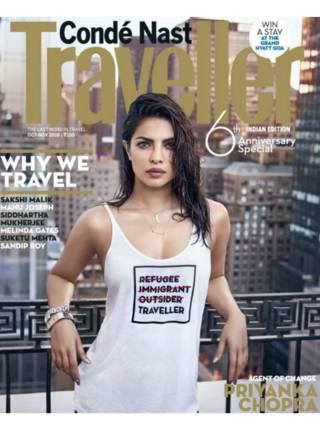الممثلة الهندية على غلاف المجلة
