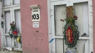 Блог з Луганська