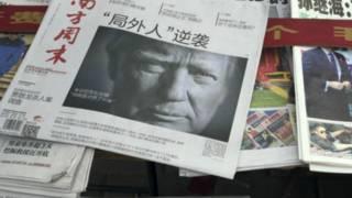 分析:特朗普上台對中國和亞洲意味著什麼?