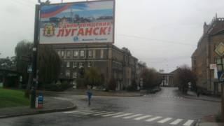 Блог з Луганська: пустир на центральній вулиці
