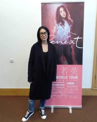 第一次来伦敦开演唱会的刘若英非常高兴(摄影:子川)
