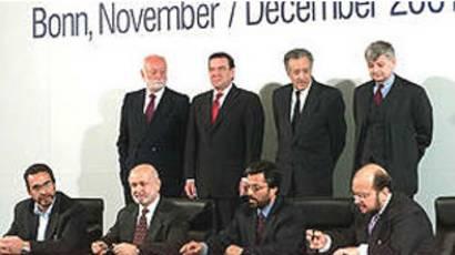 مروری بر توافقنامه بن اول - BBC News فارسی