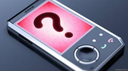 Приложение для определения телефон номера телефона