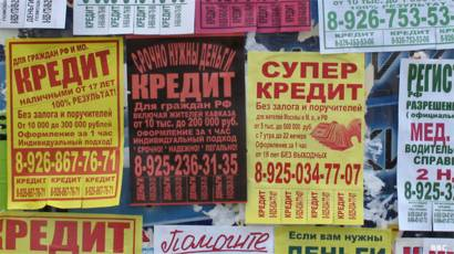 sravni.ru кредит наличными без справок и поручителей на карту онлайн