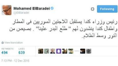 """نساء يفزن بالانتخابات في السعودية، و أنشودة """"طلع البدر علينا"""" - BBC News  Arabic"""