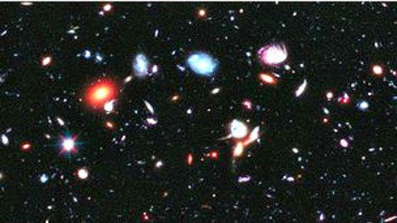Resultado de imagen de El Hubble nos muestra el Universo profundo